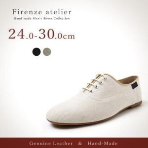 カジュアルシューズ 本革 メンズ Firenze Atelier|casadepaz