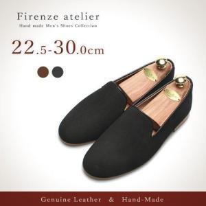 オペラシューズ 本革 メンズ Firenze Atelier|casadepaz