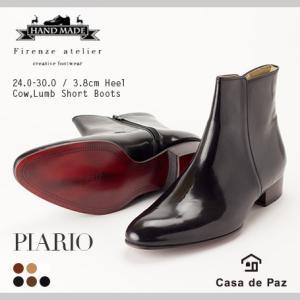 ブーツ メンズ 本革 サイドジップ ショート 牛革 ラム革 レザー ヒール メンズブーツ レッドソール 黒 ブラック PIARIO|casadepaz