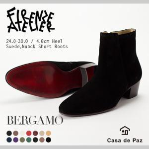 ブーツ メンズ 本革 サイドジップ ショート スエード レザー ヒール メンズブーツ レッドソール 黒 ブラック BERGAMO|casadepaz