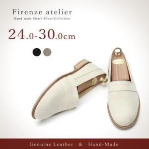 スリッポン 本革 メンズ Firenze Atelier|casadepaz