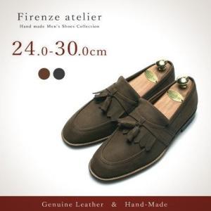 ローファー 本革 メンズ Firenze Atelier casadepaz