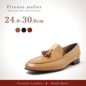 ローファー 本革 メンズ Firenze Atelier|casadepaz