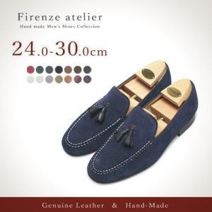 28.5cm 大きいサイズ 靴 シューズ28.5センチ メンズ ビッグ big ()(日本初上陸)(雑誌掲載)