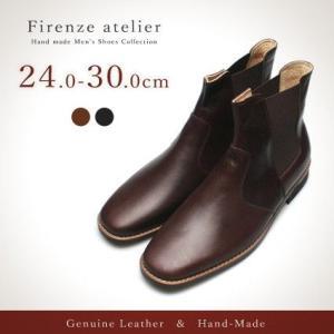 ブーツ 本革 メンズ Firenze Atelier casadepaz