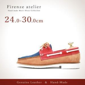 デッキシューズ メンズ スエード 本革 Firenze Atelier fabt001|casadepaz