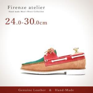 デッキシューズ メンズ スエード 本革 Firenze Atelier fabt005|casadepaz