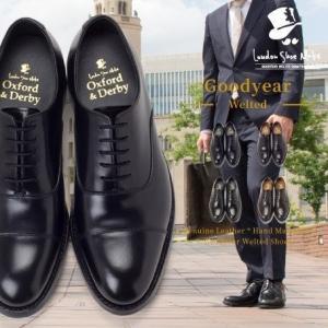ビジネスシューズ 本革 メンズ グッドイヤー ストレートチップ プレーントゥ 革靴|casadepaz