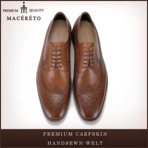 革靴 ウイングチップ ライトブラウン ビジネスシューズ 外羽根 Macereto|casadepaz