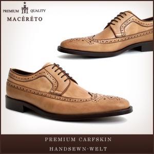 革靴 ウイングチップ アイボリー ビジネスシューズ 外羽根 Macereto|casadepaz