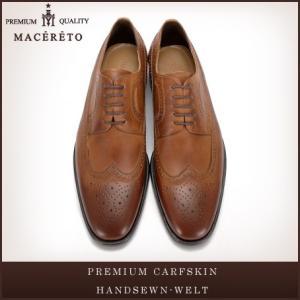 革靴 ウイングチップ タンニングライトブラウン ビジネスシューズ 外羽根 Macereto|casadepaz