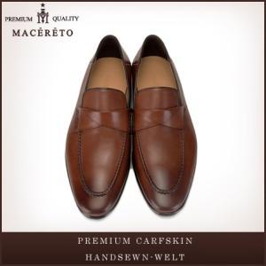 革靴 ローファー タンニングレッドブラウン ビジネスシューズ --- Macereto|casadepaz