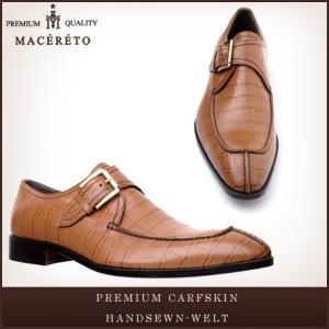 革靴 モンクストラップ ブラウン ビジネスシューズ シングルモンク Macereto|casadepaz
