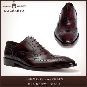革靴 ウイングチップ ワイン ビジネスシューズ 内羽根 Macereto|casadepaz