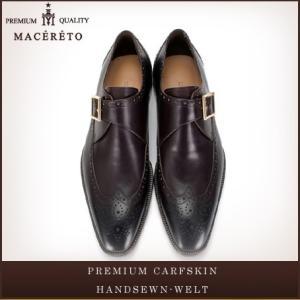 革靴 モンクストラップ バーガンディ ビジネスシューズ シングルモンク Macereto|casadepaz