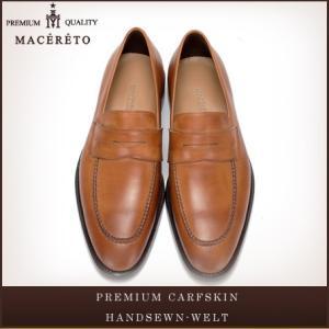革靴 ローファー ライトブラウン ビジネスシューズ コイン Macereto|casadepaz