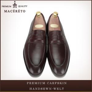革靴 ローファー ワイン ビジネスシューズ コイン Macereto|casadepaz