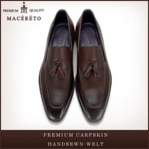 革靴 ローファー ダークブラウン ビジネスシューズ タッセル Macereto|casadepaz