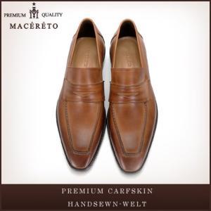 革靴 ローファー タンニングライトブラウン ビジネスシューズ コイン Macereto|casadepaz