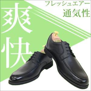 ビジネスシューズ 防水 革靴 通気性 3E Uチップ メンズ 靴 撥水 軽量 マドラス madras bee 598|casadepaz