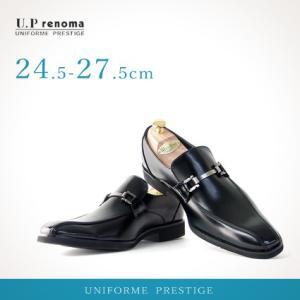 ビジネスシューズ 革靴 合成革 軽量 蒸れにくい ブラック ビット ローファ― madras UP レノマ u3557|casadepaz