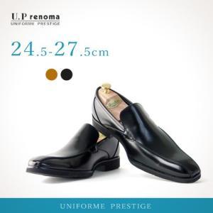 ビジネスシューズ 革靴 合成革 軽量 防滑 蒸れにくい ブラック スリッポン madras UP レノマ u3558|casadepaz