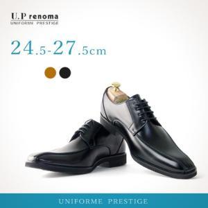 ビジネスシューズ 革靴 合成革 軽量 防滑  蒸れにくい ブラック スワールモカ madras UP レノマ u3559|casadepaz