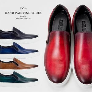 スリッポン 革靴 本革 カジュアル 紳士靴 シューズ Mon Model No.1902|casadepaz