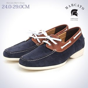 革靴 デッキシューズ ネイビー + ブラウン ビジネスシューズ --- Marcato|casadepaz