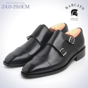 革靴 モンクストラップ ブラック ビジネスシューズ ダブルモンク Marcato|casadepaz