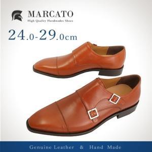 革靴 モンクストラップ ブラウン ビジネスシューズ ダブルモンク Marcato casadepaz
