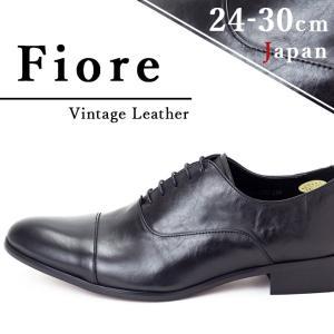 ビジネスシューズ 革靴 スムースレザー ストレートチップ 内羽根 本革 日本製 結婚式 フォーマル 就活 紳士靴 黒 ビンテージ フィオーレ Fiore|casadepaz