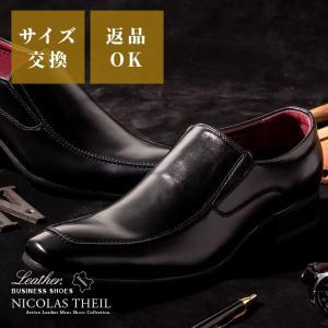 ビジネスシューズ スリッポン 脱ぎ履き楽々 幅広 3e ロングノーズ 黒 革靴 紳士靴 結婚式 就活 ビジネス メンズ ニコラス ncls777|casadepaz