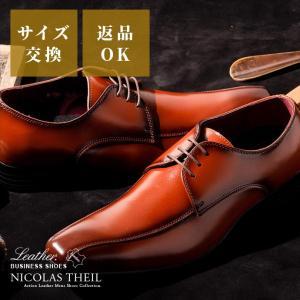 ビジネスシューズ ナガレモカ 外羽根 幅広 3e ロングノーズ 黒 茶 革靴 紳士靴 結婚式 就活 ビジネス メンズ ニコラス ncls780|casadepaz