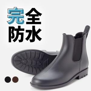 レインシューズ メンズ ビジネスシューズ 通気性 蒸れない 防水 雨の日 ビジネス 革靴 防水靴 レイン レインブーツ 防水シューズ フォーマルシューズ ブラック casadepaz