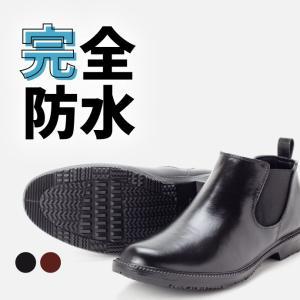 レインシューズ メンズ ビジネスシューズ 通気性 蒸れない 防水 雨の日 ビジネス 革靴 防水靴 レイン レインブーツ 防水シューズ フォーマルシューズ ブラック|casadepaz