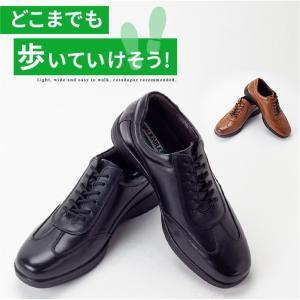 ビジネスシューズ ビジネススニーカー 黒 茶 メンズ 通勤 歩きやすい 革靴 革靴風スニーカー デデス|casadepaz