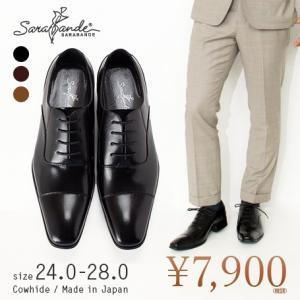 ビジネスシューズ ストレートチップ 内羽根 ロングノーズ 本革 革靴 sarabande サラバンド|casadepaz