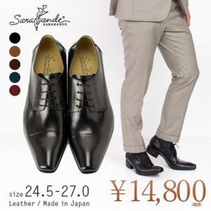 革靴 ビジネスシューズ 本革 メンズ サラバンド sarabande| ストレートチップ ビジネス 革靴 ドレスシューズ フォーマル カラー|casadepaz