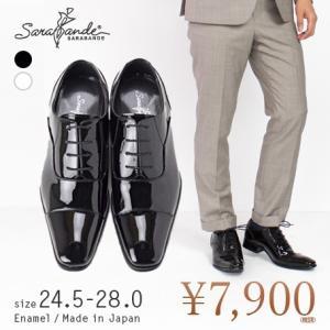 革靴 エナメル ストレートチップ 内羽根 本革 ロングノーズ 黒 日本製 結婚式 パーティー ドレス sarabande サラバンド sa7770|casadepaz
