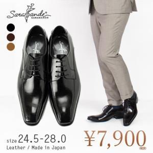 革靴 ロングノーズ ビジネスシューズ 本革 メンズ サラバンド sarabande|casadepaz