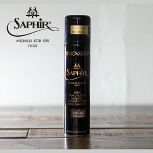 スペシャルスエード&ヌバックスプレー ブラウン 250ml 【 シューケア 補色 栄養 防水 スエード ヌバック スプレー 】 サフィール ノワール ( Saphir Noir ) casadepaz