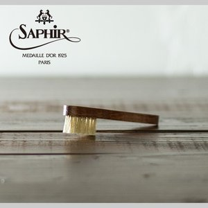 ミニブラシ 【 シューケア シューケア - 汚れ落とし スムースレザー ブラシ 】 サフィール ノワール ( Saphir Noir )|casadepaz