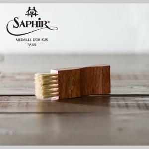 アプライブラシ ホワイト 【 シューケア 靴クリーム塗布用 スムースレザー ブラシ 】 サフィール ノワール ( Saphir Noir )|casadepaz