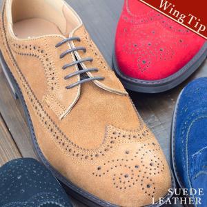 ビジネスシューズ ウィングチップ スエード 外羽根 メダリオン 革靴 幅広 3E メンズ 本革 黒 紺 ネイビー 赤 茶 カジュアル 紳士靴 102|casadepaz