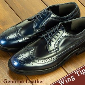 ビジネスシューズ ウィングチップ 外羽根 メダリオン 革靴 幅広 3E 黒 紺 ワイン メンズ 本革 ビジネスカジュアル ビジカジ 紳士靴 6072|casadepaz