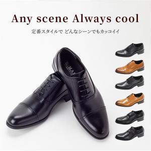 ビジネスシューズ ウォーキング メンズ 本革 ビジネス フォーマル カジュアル シューズ ブラック 黒 ブラウン 茶色 ブランド 革靴 スーツ 紳士靴 皮靴|casadepaz