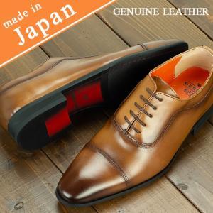 ビジネスシューズ 幅広 3E 革靴 ストレートチップ 内羽根 黒 茶 メンズ 本革 日本製 結婚式 就活 フォーマル 紳士靴 gr5001 casadepaz