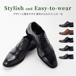 ビジネスシューズ ウォーキング メンズ 本革 ビジネス フォーマル カジュアル シューズ ブラック 黒 ブラウン 茶色 ブランド 革靴 スーツ 紳士靴 皮靴 casadepaz