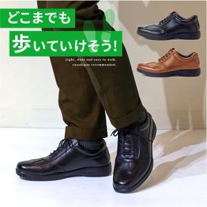 ビジネススニーカー ビジネスシューズ 歩きやすい メンズ スニーカー 幅広 3e 軽量 本革 防滑 衝撃吸収 ウォーキング 黒 茶 革靴 紳士靴 wk6033|casadepaz